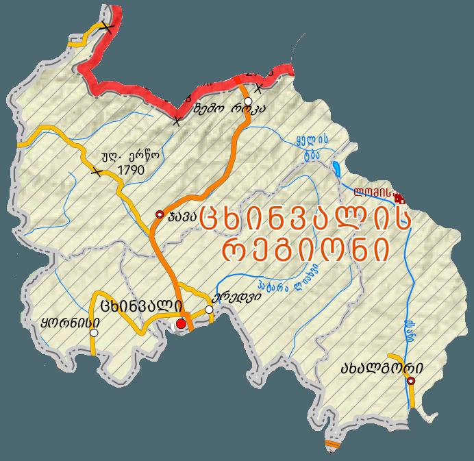 Samkhret-Oseti