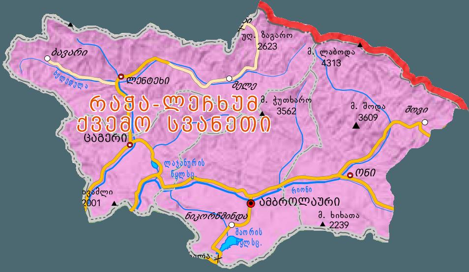 Raja-Lechkhum-Kvemo-Svaneti