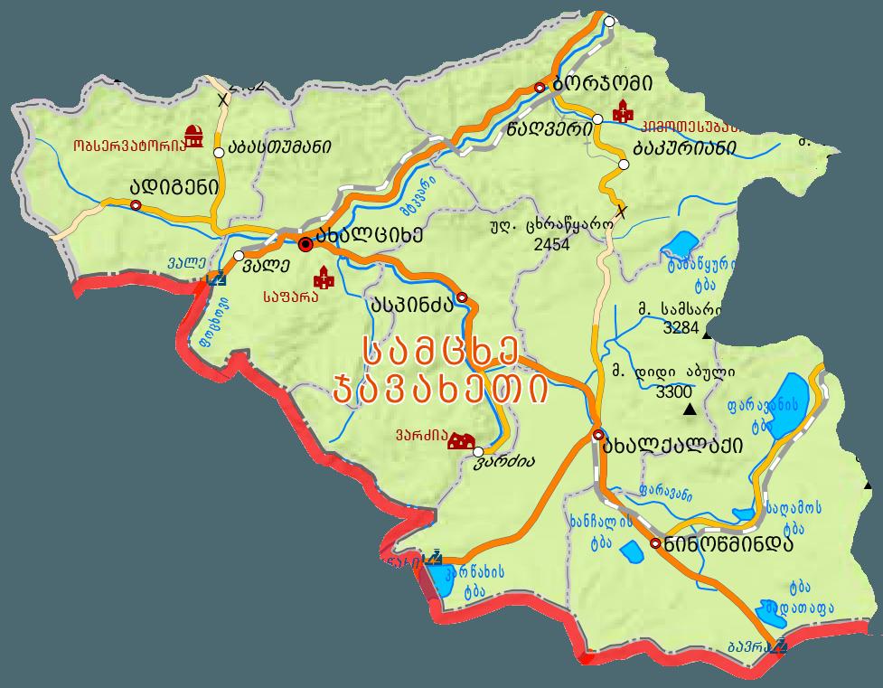 Samtzkhe-Javakheti