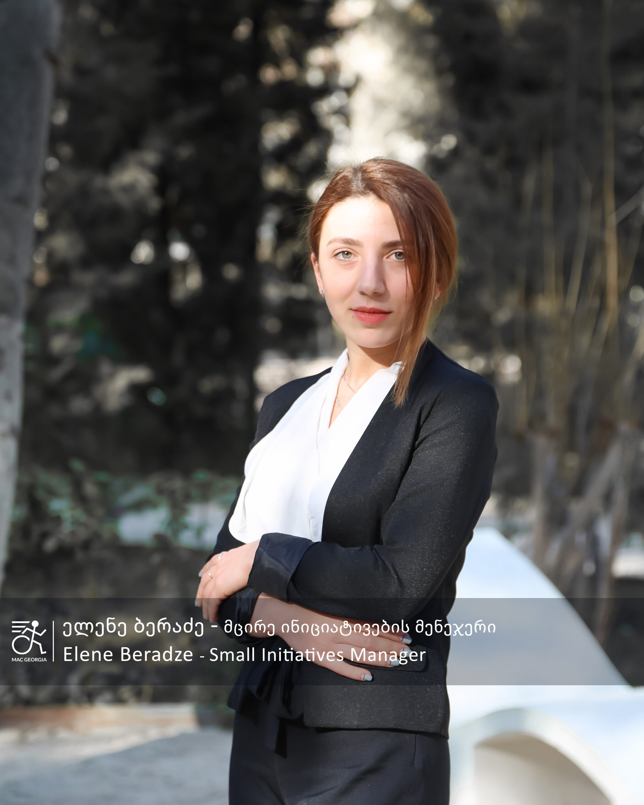 Elene Beradze