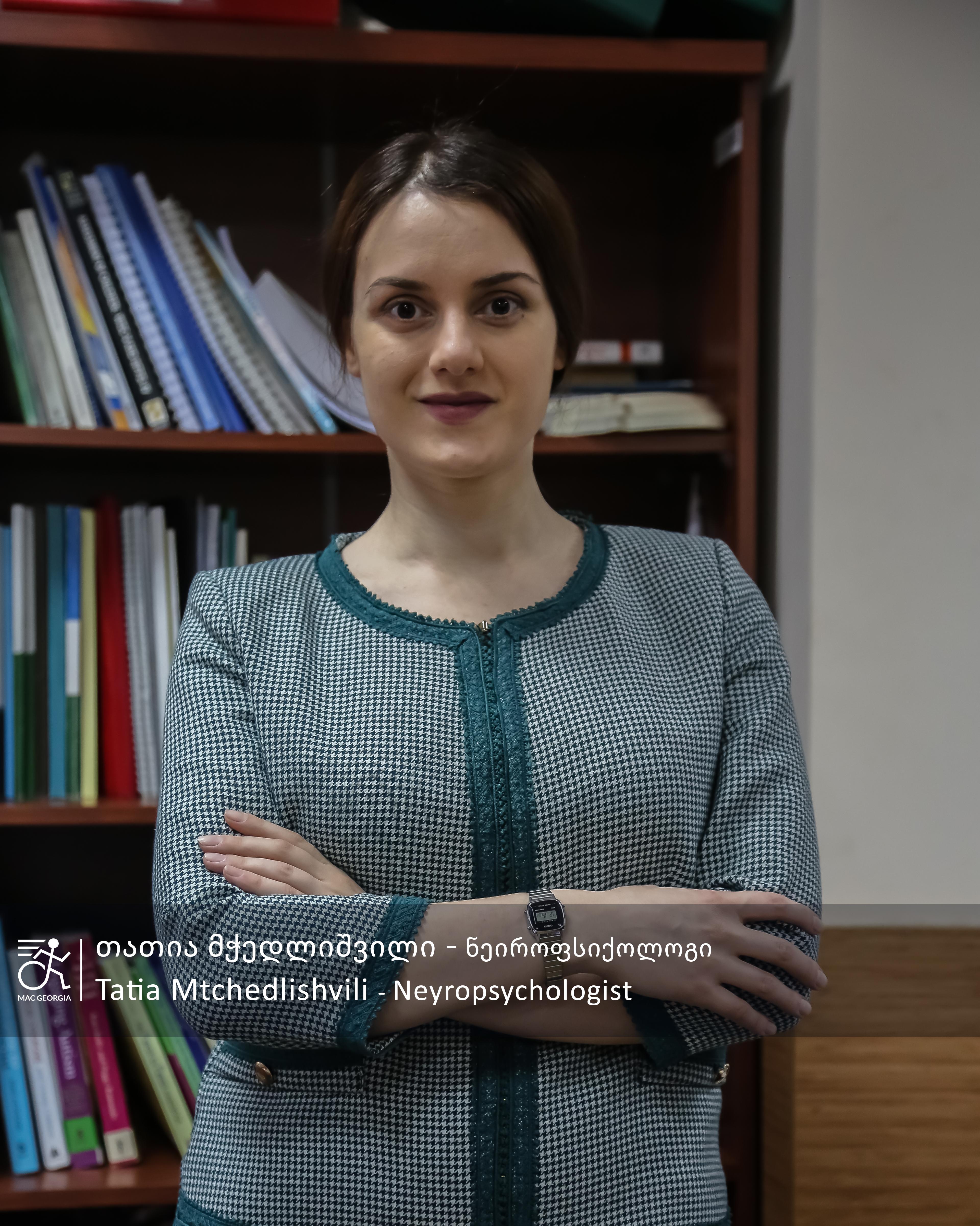 Tatia Mtchedlishvili