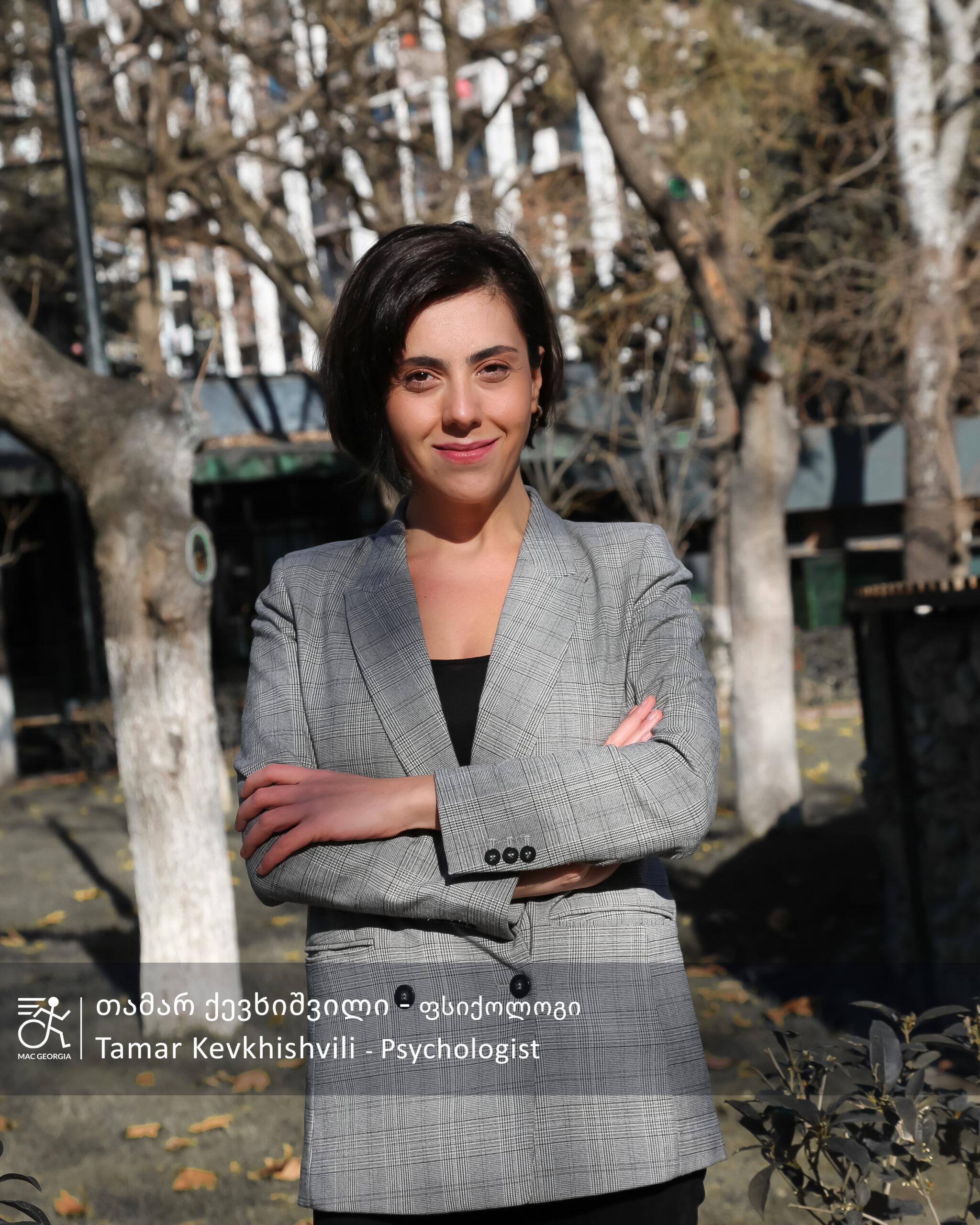 tamar kevkhishvili